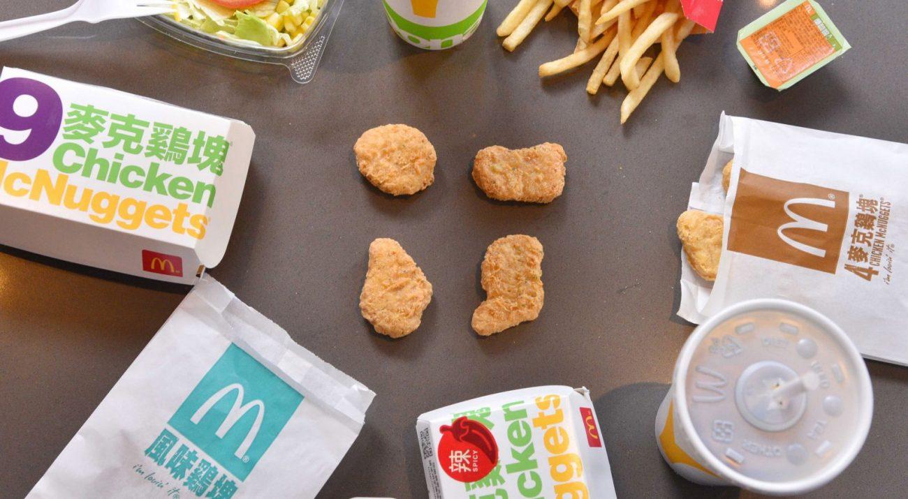 簡單美味不簡單  你所不知道的麥克雞塊