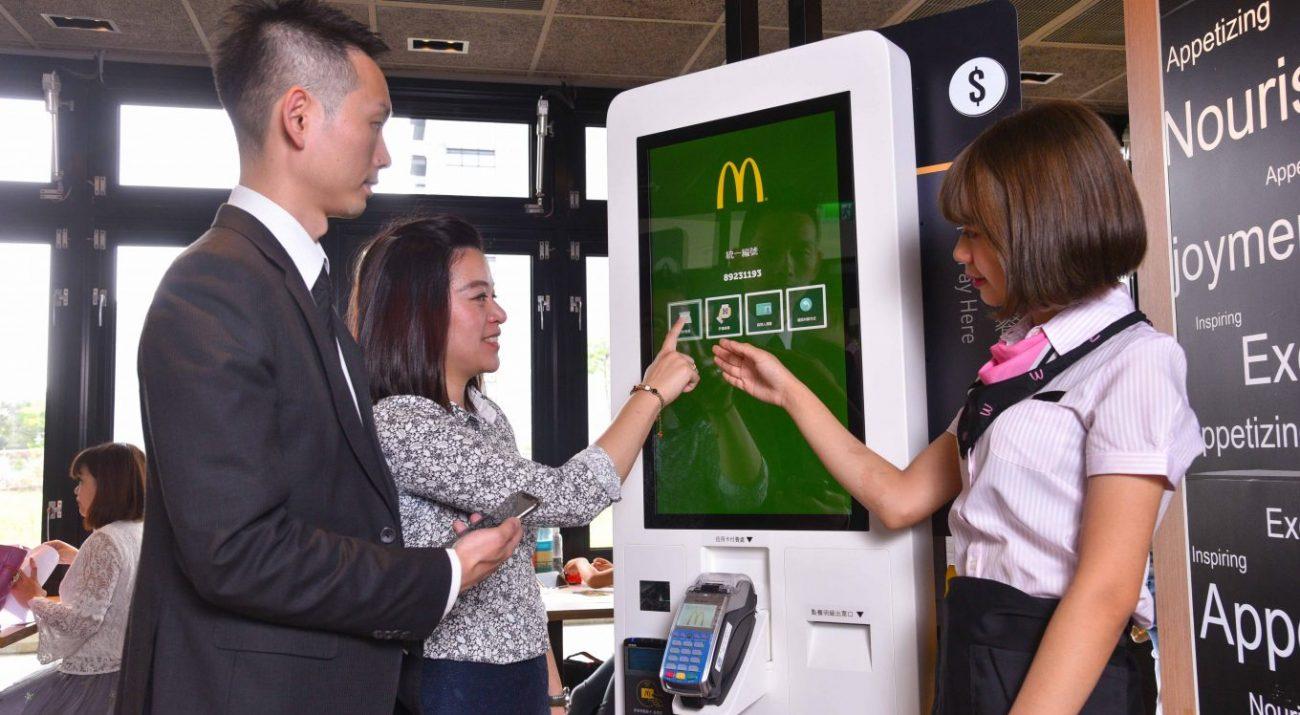 麥當勞數位自助點餐機 揭開服務升級序幕