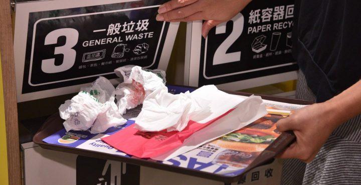 回收區換新裝!123清分丟 分類更輕鬆