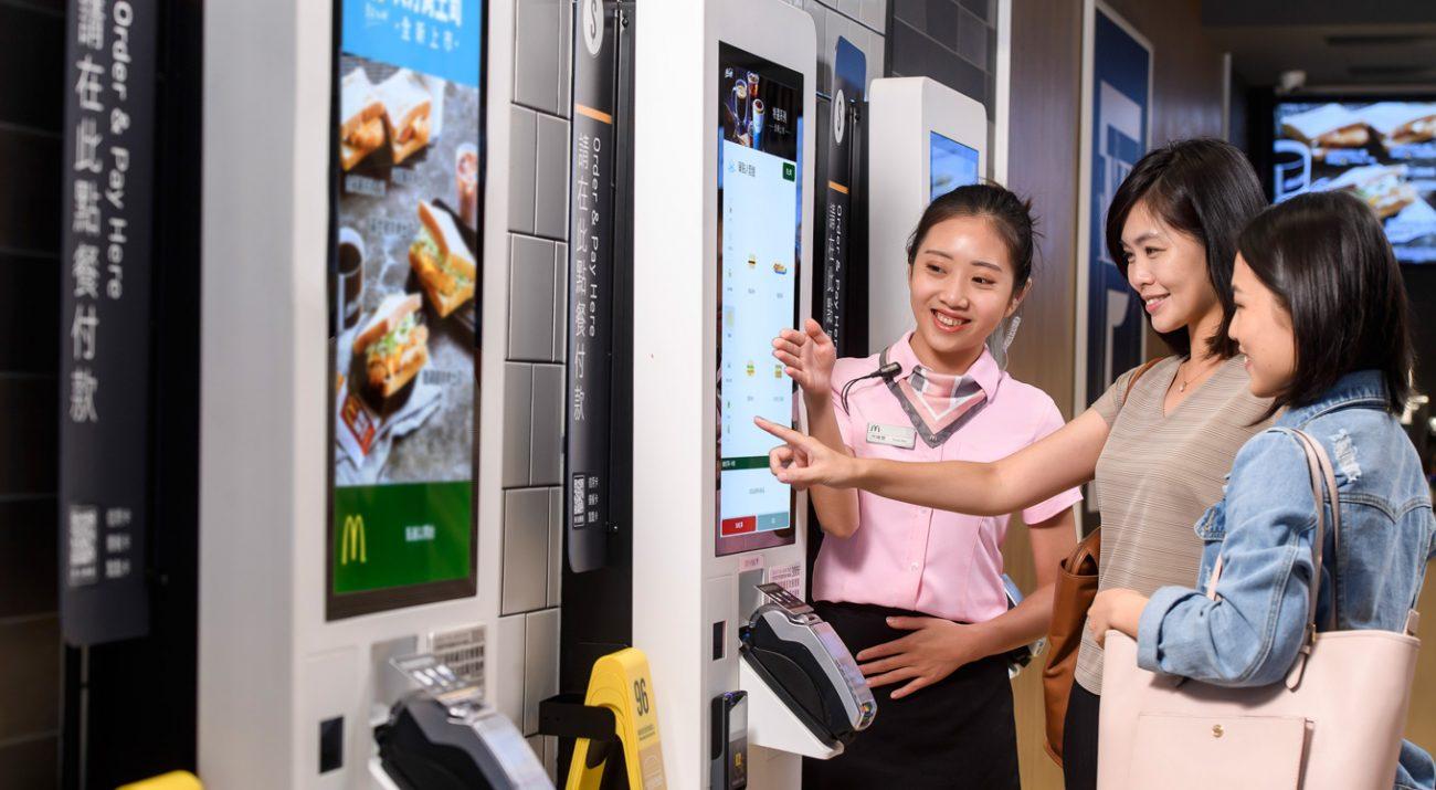 麥當勞2.0的款待攻略 從員工到顧客的全方位服務