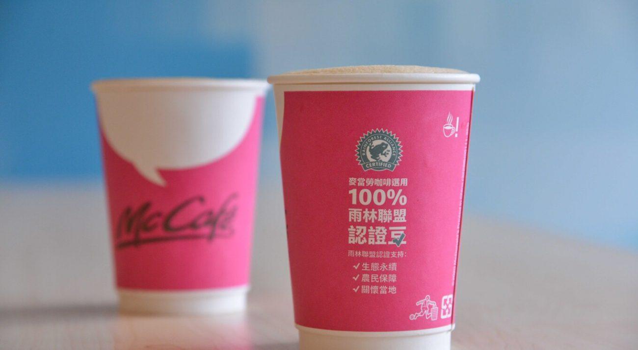 守護地球  從選用「雨林聯盟」<br>認證的好咖啡開始!