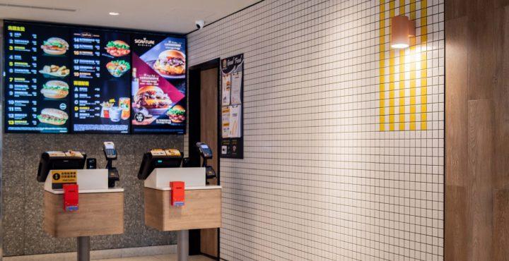 國父紀念館旁的家 麥當勞用溫暖色彩學 打造「屬於我的地方」