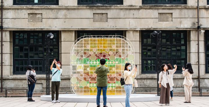 時間與光影交織,映出屬於台灣的《城市印象大麥克》